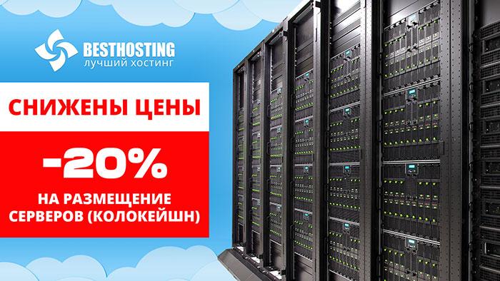 цена хостинга серверов в раст